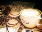 COFFEE HOLE咖啡洞精品咖啡加盟