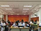 广州美容美发培训金莎学院美容大专课程本科课程招生