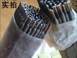 D917Ni高温耐磨焊条 机制木炭厂专用焊条 对辊焊条