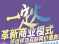 【深圳市赛讯】加盟官网/加盟费用/项目详情