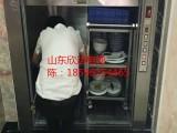 饭店传菜电梯-餐梯-杂物电梯请选山东欣达电梯