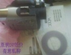 DVD RAM日立数码摄像机DZ-MV780
