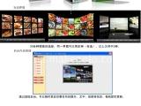 SWPF互动软件  三维互动软件 软件平