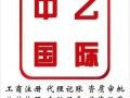北京长期收购大型企业公司 各行业类型 高价收购