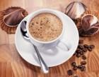 东具咖啡 大连东具咖啡招商加盟