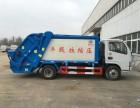 垃圾车东风压缩垃圾车可送车可分期
