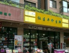 售金阳帝景传说门面75平至120平多间1.8万每平