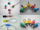 供应小区物业专用挂锁 塑钢锁 铜锁 磁感密码锁