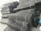 聚乙烯闭孔泡沫填缝板A荣成聚乙烯闭孔泡沫填缝板厂家