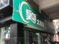 中山中路185号 商业街卖场 180平米