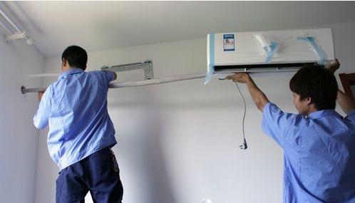 南通专业家用/中央空调维修-拆装-清洗加氟