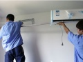 衡水奥克斯空调移机维修加氟