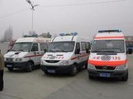 救护车出租 救护车跨省转院 长途救护车出租 救护车出租公司