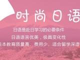 济南日语培训学校,日语0-N4套餐班学习