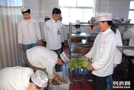 河北衡水学厨师家常菜哪里好?