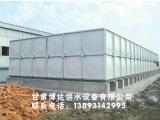 金昌玻璃钢水箱批发-买玻璃钢水箱上哪好