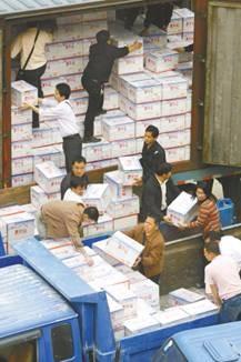 北京长途搬家物流货运公司,上门免费提货 设备行李托运