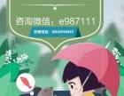如何做代理 朋友局代理河南元宝价格 朋友局客服电话