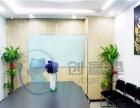 出租深圳会议室培训室,100元/小时!多地可选