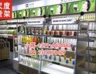 化妆品货架,韩国日化彩妆货架