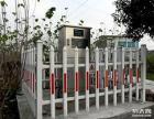 变压器护栏新型环保围栏围墙护栏