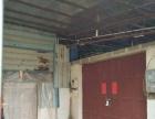 八步 仓库 650平米