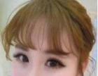 专业个性韩式新娘妆及造型、各式舞团表演、晚宴、年会彩妆