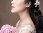 北京化妆培训学校,影楼新娘实用班 包教包会带薪实习