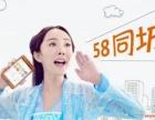 洛阳联系方式 58推广广告 58客服电话
