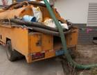 港闸区北大街专业通下水道,抽粪,管道清淤