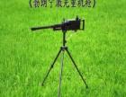 供应惠州激光爆瓶机 真人CS野战设备厂家直销