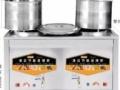 凌众煮面炉商用电热炉燃气炉双头双桶煤气保温汤面炉煲汤桶下
