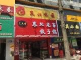 廣州廣告設計 廣告招牌 門頭招牌 發光字