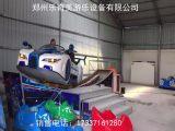 弯月漂车-极速飞车底价出售