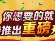 南昌网店培训网南昌开网店培训,南昌淘宝网店培训