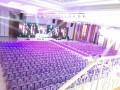 北京大型会议酒店预订千人会场租赁蓝调庄园酒店