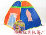 怡然21889富士山 室内户外防蚊帐篷 野营帐篷 欢迎来样来图定