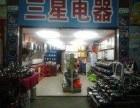 肇庆市端州区城东昌大昌上门维修热水器一洗衣机 煤气灶