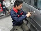 桂林市七星区专业开锁公司七星区换锁桂林七星开锁修锁安装