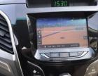 黄海 N2 2015款 2.8 手动 至尊版柴油后驱-小崔皮卡吉