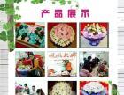 台湾创意手工花卉急招新学员
