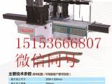 华洲牌hz-03数控双面铣 钻铣机 刨铣机等各类数控铣床
