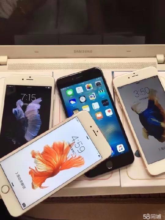 承德厂家批发直销苹果各类热门手机 欲购从速