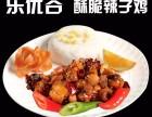 乐优谷招牌川菜辣子鸡150g食品调理包