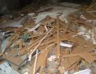 高价回收包装废纸 印刷纸 灰板纸