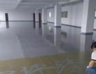 低13元起环氧树脂地坪漆,自流平,防腐工程等