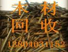 回收木材木料回收木方模板