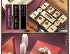 哈尔滨米旗月饼团购75折