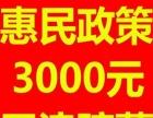 天津专业墓地咨询 白事一条龙服务 放心快捷