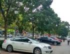 大润发 段庄广场 阿尔卡迪亚 沿街商铺纯一层位置佳